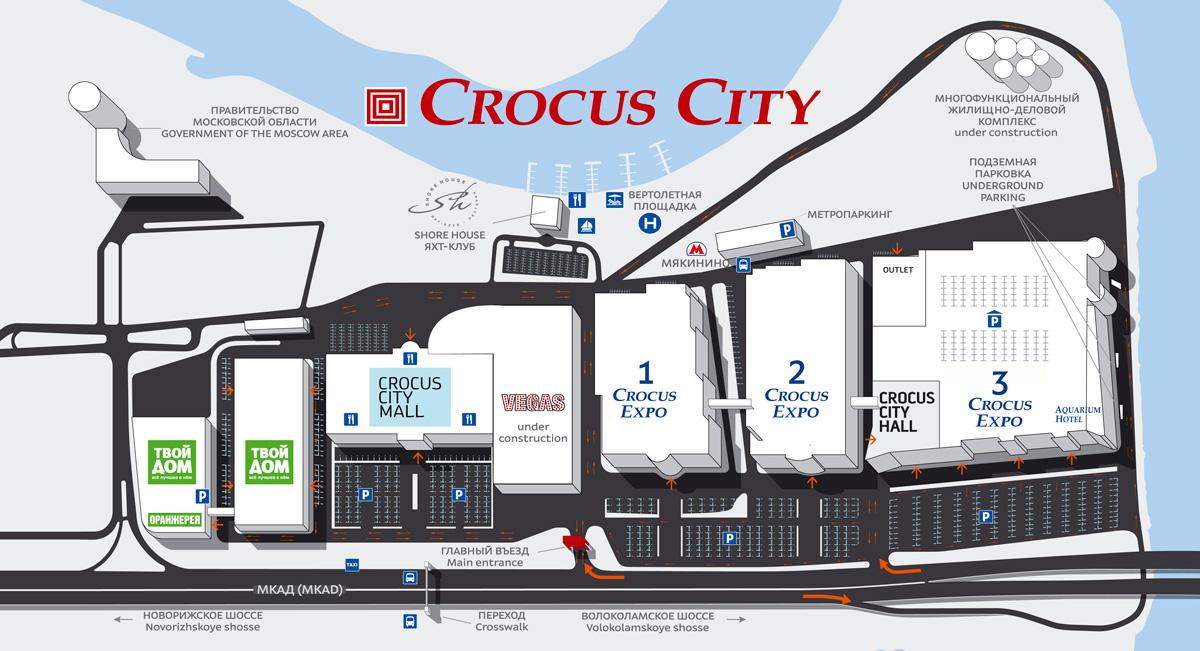 Проезд Крокус Экспо - Международный выставочный центр.